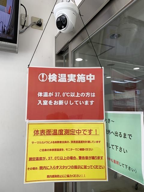 news_taisaku02