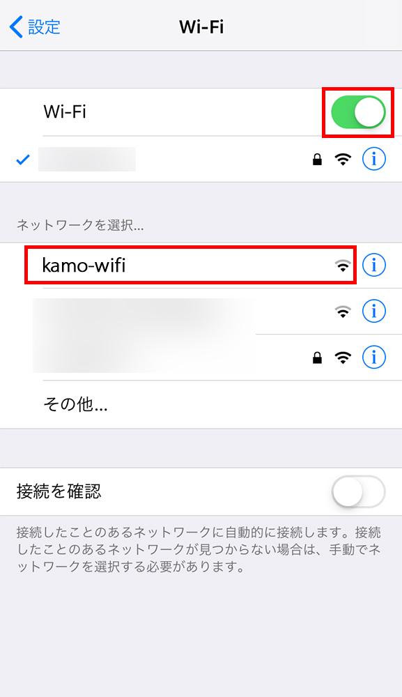 wifi_i_03